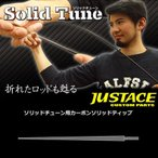 ���㥹�ȥ�����(Justace)�������ܥ�åɥƥ��å� ST-350H