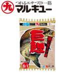 ポイント2倍 マルキュー 鯉エサ 巨鯉
