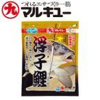 マルキュー 鯉エサ 浮子鯉