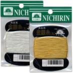 日輪(NICHIRIN) メタリックスレッド 金銀糸(丸) 細35m /クリックポスト対応可能