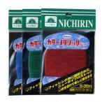 日輪(NICHIRIN) カラーメタリックスレッド(S) 35m /クリックポスト対応可能