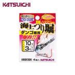 カツイチ(KATSUICHI) 海上釣堀仕掛け 海上つり堀 ダンゴ専用 KJ-02 /クリックポスト対応可能