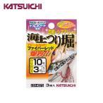 カツイチ(KATSUICHI) 海上釣堀仕掛け 海上つり堀 ファイバーレッド KJ-08 /クリックポスト対応可能
