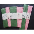 プレゼント ギフト包装 すべらない竹のお箸 大切な時間を楽しむ為の使いやすさ