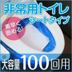 ozoneassocia_toiletpaper10002