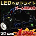 レビュー記載送料無料 超多機能 LEDヘッドライト
