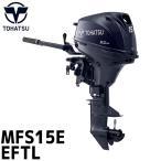 特価 TOHATSU トーハツ 船外機 15馬力 トランサムL 4ストセル 電動スターター パワーチルト  mfs15d