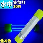 LED ┐х├ц╜╕╡√┼Ї ─рдъ 20w 1350lm 12v 24v ╖є═╤ ┐х├ц┼Ї ┴е╟ї едел еве╕ ╗┼│▌д▒ ╠ы╩▓дн е╖еще╣еже╩ео е┐е┴ежек едеяе╖ ┴┤4┐з