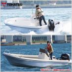 TOHATSU トーハツ 船体 プレジャーボート 17ft(フィート) 50馬力 船外機付き TFWシリーズ 最大搭載人数 5人 新2級以上
