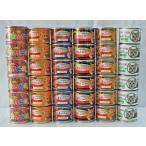 猫缶 ねこ缶詰 36缶セット 120g 全6種類36缶
