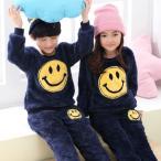 子供上下セット 防寒パジャマ あったかパジャマ  パジャマ 2点セット 女の子 男の子 キッズ用パジャマ パジャマ