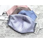布マスク 秋冬 接触冷感 マスク 中綿マスク 洗える おしゃれ 大人用 繰り返し 個包装 4枚セット ひんやり 立体 かわいい UVカット 長さ調整 花粉 飛沫予防 安い