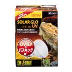 【キャシュレス5%還元対象】GEXソラーグロUV80W 【爬虫類 ライト 照明】