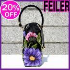 フェイラー ボトルポーチ 20%OFF!FEILERフェイラー(フロリダパープル)FDPU-162015