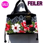 フェイラー FEILER 【フェイラー正規品】アリエッタ(柄名)バッグインバッグ ARIE-171049