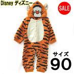 ディズニー子供服 サイズ:90 着ぐるみカバーオール(ティガー)Disneyディズニー きぐるみカバーオール 311104631