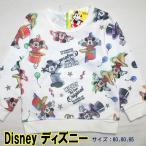 ディズニー 子供服 ミッキートレーナー サイズ:80.90.95 Disney(ディズニー)SALE ディズニー ミッキーマウス 定価2,052円
