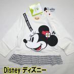 ディズニー 子供服 長袖フリルTシャツ サイズ:80 Disney(ディズニー)SALE ディズニー ミニーマウス 定価2,052円