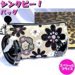 シンクビー バッグThink Bee! マーガレット2 2ウェイショルダーバッグ Think Bee! (シンクビー!)