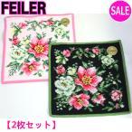 送料無料 フェイラー ハンカチ 2枚セット FEILER クリスマスローズ (ブラック/緑 ピンク) 送料無料