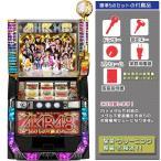 ヤフーショッピングランキング 1位/AKB48 実機 〜バラの儀式〜 標準5点セット 中古 パチスロ スロット 実機 京楽 ぱちスロ
