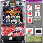 中古パチスロ実機(スロット実機) SANKYO マクロスフロンティア2 Bonus Live ver. 「メサイアパネル」 メダル不要装置+IPS液晶データカウンタセット