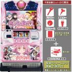 魔法少女まどか☆マギカ2 実機 メダル不要装置セット 中古パチスロ実機 スロット実機 メーシー まぎか2