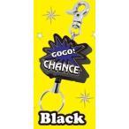 ジャグラー サウンド&フラッシュキーリール [ブラック] GOGOランプ GOGO!CHANCE ペカッ 北電子 パチスロ キャラクター グッズ