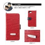 名探偵コナン iPhone7 iPhone6s iPhone6 ケース カバー 手帳型ケース 手帳タイプ キャラクター グッズ コナン&赤井 iP7-MC04 ※4月上・中旬頃入荷予定