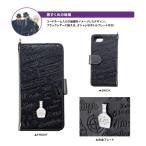 名探偵コナン iPhone7 iPhone6s iPhone6 ケース カバー 手帳型ケース 手帳タイプ キャラクター グッズ 黒ずくめの組織 iP7-MC06 ※4月上・中旬頃入荷予定
