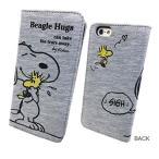 ピーナッツ スヌーピー iPhone6s iPhone6 ケース カバー スウェットフリップケース 手帳型 手帳タイプ ハグ SNG-98A