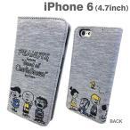 スヌーピー iPhone6s iPhone6 ケース カバー スウェットフリップケース キャラクター グッズ 手帳型 手帳タイプ フレンズ SNG-98C