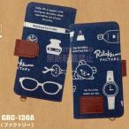 リラックマ 全機種対応 手帳型 (5インチ以内) デニムスマホケース 手帳タイプ カバー キャラクター グッズ GRC-130A