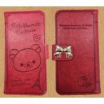 リラックマ 多機種対応 スマホケース スマホカバー 手帳型 手帳タイプ iPhone ケース グッズ レッド GRC-151RD