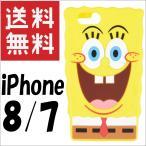 スポンジ・ボブ iPhone7 ケース カバー ダイカットシリコンケース キャラクター グッズ フェイス SB-44A ※12月下旬頃入荷予定