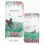 ショッピングくま ストラップ くまのがっこう iPhone7 ケース カバー 手帳型 手帳タイプ マグネット キャラクター グッズ 花畑 KG-129A