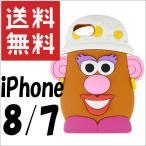 グルマンディーズ Mr.ポテトヘッド iPhone7対応シリコンケース ミセス mph-17b