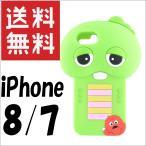 グルマンディーズ ガチャピン ムック iPhone7対応シリコンケース ガチャピン ft-42a