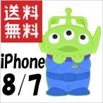 グルマンディーズ ディズニーキャラクター iPhone7対応ダイカットシリコンケース エイリアン dn-416c