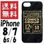 MARVEL ブラック・ウィドウ iPhone7 iPhone6s iPhone6 ケース カバー マーベル キャラクター グッズ ハードケース MV-85B