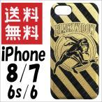 MARVEL ブラック・ウィドウ iPhone7 iPhone6s iPhone6 ケース カバー マーベル キャラクター グッズ ハードケース MV-85C