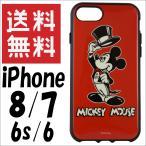 ディズニー iPhone7 iPhone6s iPhone6 ケース カバー IIIIfit(イーフィット) キャラクター グッズ ミッキーマウス DN-440A ※7月上・中旬頃入荷予定