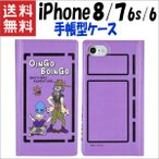 ジョジョの奇妙な冒険 iPhone7 iPhone6s iPhone6 ケース カバー 手帳型 手帳タイプ グッズ オインゴ・ボインゴ預言書 JJK-09A