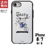 ディズニー iPhone8 iPhone7 iPhone6s iPhone6 ケース カバー IIIIfit(イーフィット) キャラクター グッズ ドナルドダック DN-464B