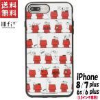 ショッピングスヌーピー スヌーピー iPhone8 Plus iPhone7 Plus iPhone6s Plus iPhone6 Plus ケース カバー IIIIfit(イーフィット) キャラクター グッズ ドッグハウス SNG-197A
