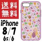 ディズニーキャラクター iPhone8 iPhone7 iPhone6s iPhone6 ケース カバー IIIIfit(イーフィット)ラプンツェル DN-500D ※5月上・中旬頃入荷予定