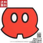 グルマンディーズ ディズニーキャラクター ダイカットワイヤレスチャージャー パンツ dn-568d