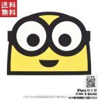 怪盗グルーシリーズ ミニオン ダイカットワイヤレスチャージャー ボブ MINI-107A グルマンディーズ