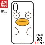 銀魂 iPhone XR ケース 6.1インチ イーフィット IIIIfit
