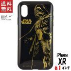 グルマンディーズ  STAR WARS IIIIfit iPhoneXR 6.1インチ 対応ケース ダース ベイダー stw-116a